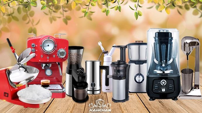 máy pha cà phê chuyên nghiệp kahchan