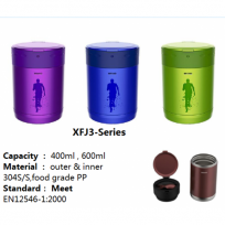 Bình giữ nhiệt XFJ3-Series